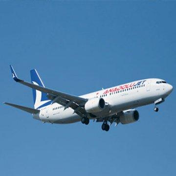 Anadolujet'in Kapadokya- İzmir Uçuşları Başladı