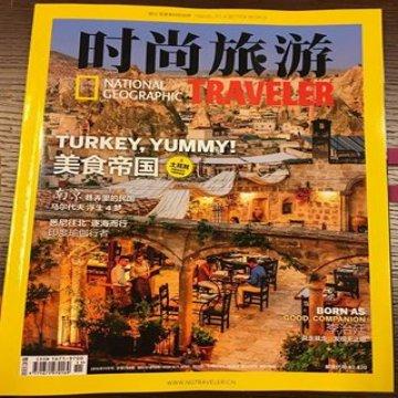 National Geographic, Kapadokya'yı kapağına taşıdı
